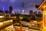 Yuyuan Gardens and Bazaar with the Shanghai Tower Behind  Old Town  Shanghai  China