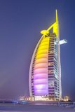 Burj Al Arab Hotel Dubai  United Arab Emirates