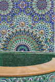 Ornate and Colorful Mosaic Tile Work at the Hassan Ii Mosque