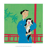 Chinese Folk Art - Girl Holding a Dog