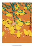 Chinese Folk Art - Yellow Chicks Pecking at Grain