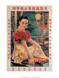 Shanghai Lady Vintage Chinese Advertising Poster