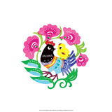 Chinese Paper Cut  Rooster with Baby Chick