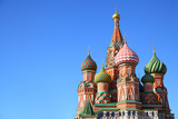 St Basil's Cathedral on Red Square in Moscow  Russia Copyspace at the Left