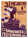 Battleship Potemkin