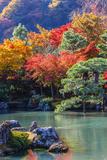 Tenryu-Ji's Sogen-Ji Garden in Kyoto