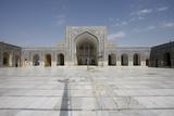 Herat Friday Mosque Courtyard