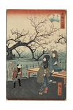 Plum Trees at Kameido  1859-1862
