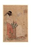 Wakanaya Uchi Shiratsuyu