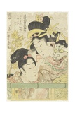 Two Courtesans in the Roles of Koi-Shigure Momiji No Rodai  1781-1806