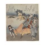 View from Shichiri-Ga-Hama  1820-1834