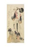Yabe Masako from Mino Province  C 1801-1804