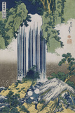 Yoro Waterfall  Mino Province'  from the Series 'A Journey to the Waterfalls of All the Provinces'