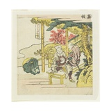 Fujieda  C 1804