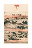 Seta No Sekisho