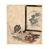 Heike Monogatari to Biwa to Tsuitate