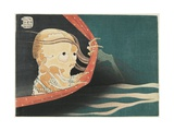 Kohada Koheiji  1831-1832