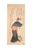 Gyoja Busho