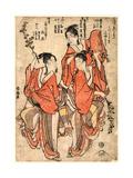 Sangatsu[Yayoi] Hanazumo Shigatsu[Uduki] Shaka Tanjo