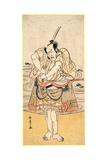 Yodaime Ichikawa Danzo