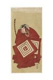 Ichikawa Yaozo II in the Shibaraku Role  1774