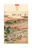 Awazu No Seiran