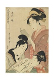 Hour of the Ram  Young Girls  1798-1799