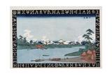 Rokugo Ferry