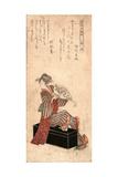 Yatsushi Gyoja Busho Amakawaya Gihei