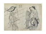 Two Women and a Man as Mitate of the Aoi's Story from the Tale of Genji  Early 18th Century