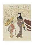 Ki No Tomonori  C 1767