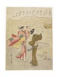 Minamoto No Shigeyuki  C 1767
