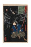 Oya Taro Mitsukuni