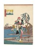 Cho Fu in Musashi Province  1843-1847