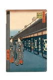 Wholesalers of Cotton Fabrics at Otemma Street from the Series 'On Hundred Famous Views of Edo'