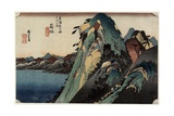 View of the Lake  Hakone  C 1833