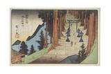 Mount Akiba in Enshu Province  1837-1839