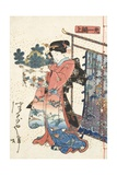 Tale of Genji  Country Style  Volume 21  Book A  1836