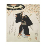 Actor Ichikawa Danjuro VII as Sukeroku  Early 19th-Mid 19th Century