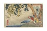Yoko  1844-1846