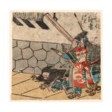 Hyoshigi O Utsu Bushi