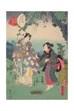Sawarabi  No 48 in the Series  'Murasaki Shikibu Genji Cards'  1857