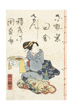 Tale of Genji  Country Style  Volume 21  Book 2  1836