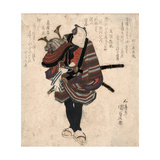 Shichidaime Ichikawa Danjuro