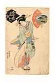 Ofusa Tokubei