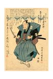 Sandaime Onoe Kikugoro No Oboshi Yuranosuke