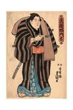 Musashi No Monta