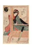 Sawamura Tanosuke No Oshichi