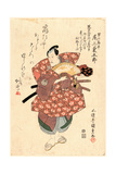 Onoe Kikugoro No Hayano Kanpei