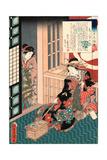 Siratama No Hanashi